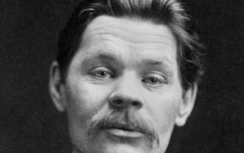 Maxim Gorky Resources